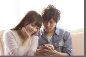 春恋♪24歳からの全員会話恋活パーティーin倉吉 @ 倉吉未来中心 セミナールーム7